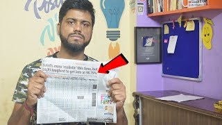 50 and 60 Percent वाले Student अब Fail ही समझो    Indian Education System Exposed, Political parties