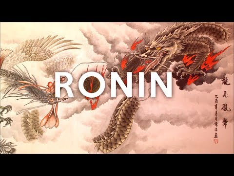 "[FREE] Japanese Type Beat - ""RONIN"" [Prod. Soulker] 