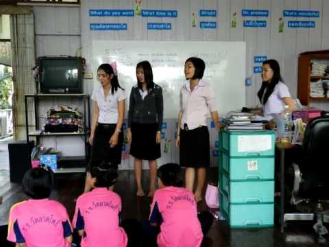 การทดลองสอนภาษาอังกฤษ.mp4