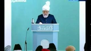 Le péché en Islam et comment s'en débarrasser - sermon du 05-02-2010