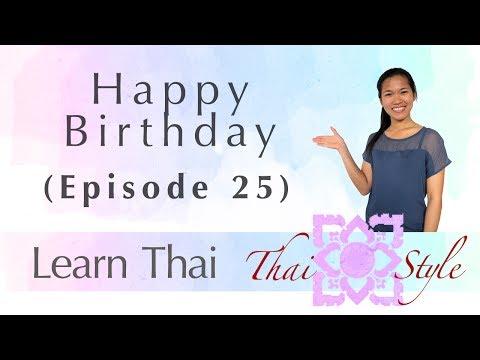 Learn Thai : Happy Birthday (Episode 25)