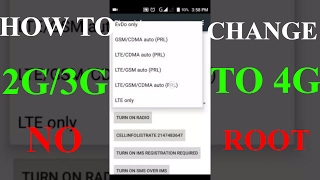 How To Convert Your 2G/3G Phone To 4G [LTE] 2017(, 2017-01-21T11:45:18.000Z)