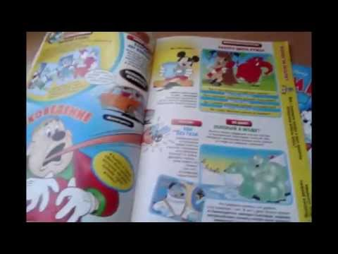 Обзор комиксов №1 Микки Маус