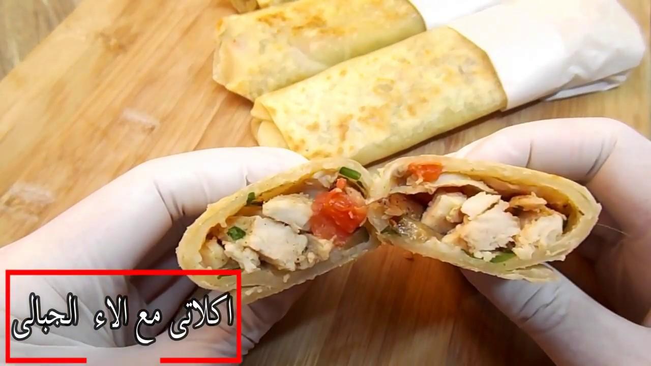 أكلاتي مع آلاء الجبالي | سيخ شاورما مشوى فى الفرن بنكهه المطاعم وخبز الصاج الأصلى من دقيق ومياه بس