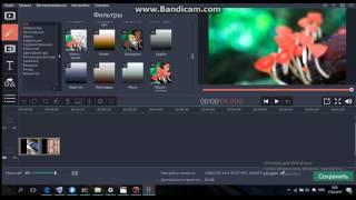 СКАЧАТЬ (КРЯК) Movavi Video Suite 12 | Программа