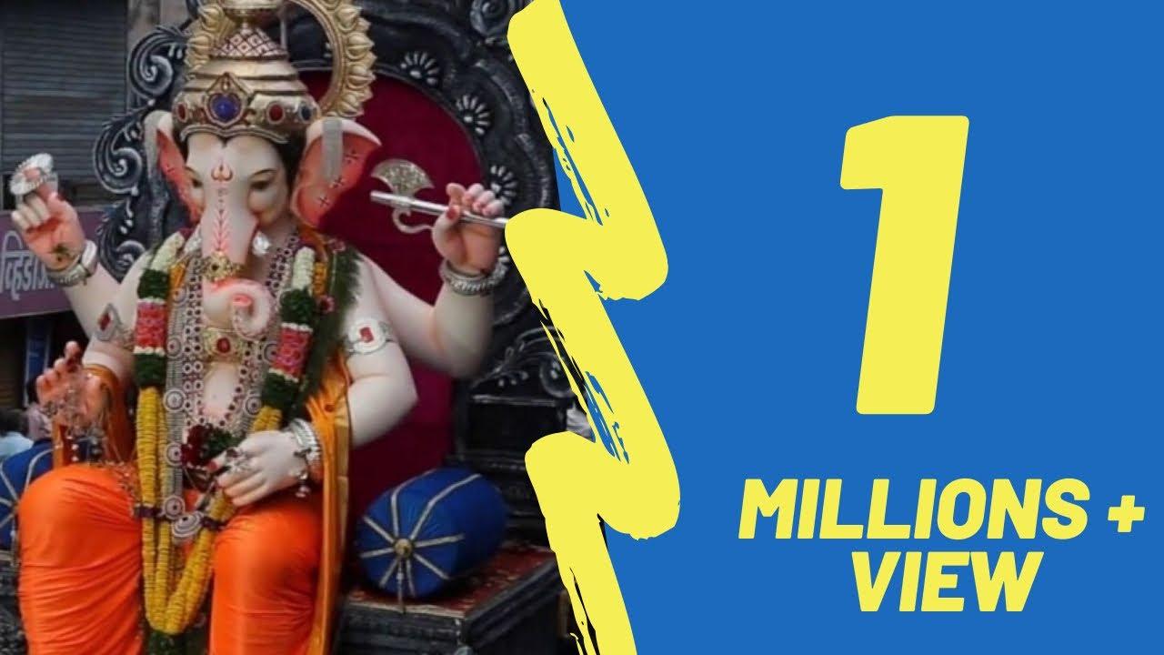 Kolhapur PTM-Patakadil Talim Mandal (Ganpati Mirvnuk) | पीटीम | पाटाकडील  तालीम मंडळ , कोल्हापुर