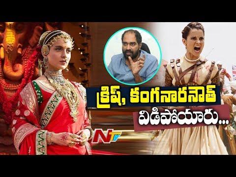 Why Did Director Krish Leave Kangana Ranaut Manikarnika Movie? | Box Office | NTV Mp3