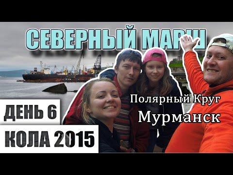 Туры по России и СНГ -