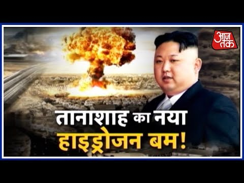 What is Kim Jong Un trying to prove With Hydrogen-Bomb?: Var