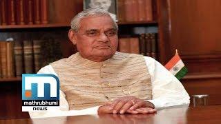 Vajpayee: A gentle face of Hindutva politics