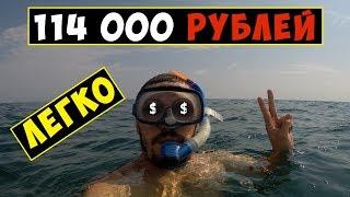 Как зарабатывать на бинарных опционах. Заработал 114 тыс рублей легко!