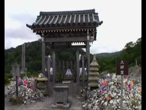 Osore-zan - 恐山