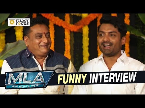 Kalyan Ram and Prudhvi Raj Funny Interview about MLA Movie | Kajal Agarwal - Filmyfocus.com