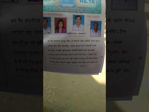 Ashish garg(1)