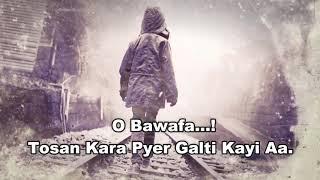 New Sindhi Sad Song || Tosan Kara Pyer Galti Kayi Aa || Shahid Ali Babar