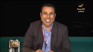 """د.أحمد العرفج : أغنية الأسبوع """"من بعد مزح ولعب"""" للكاتبة ثريا قابل وألحان فوزي محسون"""