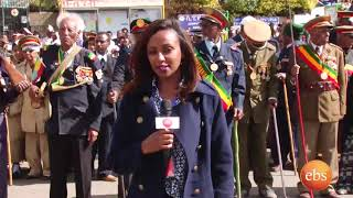 What's New: Ethiopian Patriots' 75th Victory Day የአርበኞች የ75ኛ የድል በዐል ቀን አከባበር