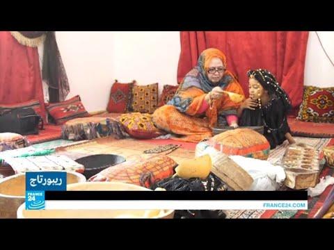 ظاهرة التسمين القسري للفتيات ما زالت تثير جدلا في موريتانيا