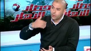 حصاد النهار - لقاء مع عمرو دسوقي نجم النادي المصري السابق
