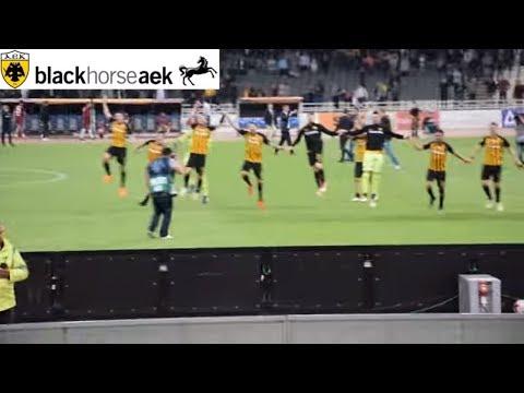AEK ΛΑΡΙΣΑ 1-0 !Είναι τρελός, είναι τρελός ο Λάζαρος..