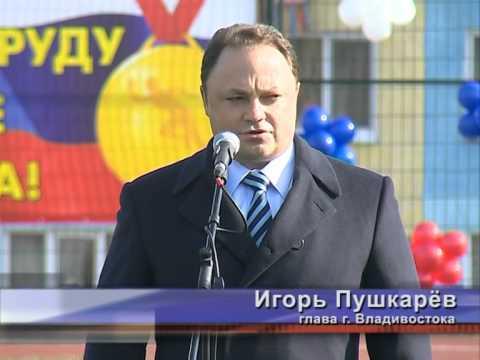 Россия отмечает День физкультурникаиз YouTube · Длительность: 1 мин29 с