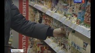 На какие продукты вырастут цены: прогнозы аналитиков