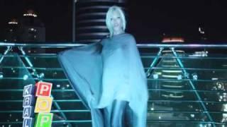 Ajda Pekkan - Arada Sırada (Official - Orjinal Video Klip) İLK KEZ!!!