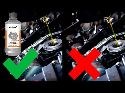 Стоит ли заливать промывку при смене моторного масла.  Немного о синтетике и полусинтетике.