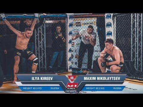 Илья Киреев против Максима Николайцева! Зрелищный бой! Время Новых Героев 4!