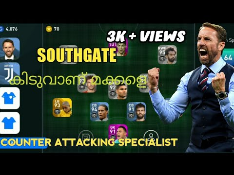 G.SOUTHGATE COUNTER ATTACKING SPECIALIST IN PES 20/ FORMATION GUIDE AND TACTICS🔥👉||