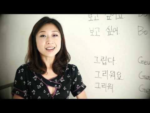 How to say i miss you like crazy in korean