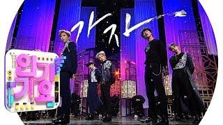 Download ONEUS(원어스) - LIT(가자) @인기가요 Inkigayo 20191006