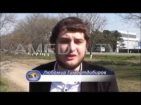 Свежие новости крыма и украины сегодня