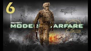 Call of Duty : Modern Warfare 2 | Campaña en Español | Parte 6
