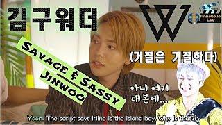 김구워더 & 위너의 대환장파티 ㅋㅋㅋㅋ Sassy & Savage Jinwoo (Eng Sub)