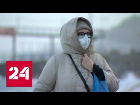 Глава Крыма поручил максимально жестко реагировать на нарушителей карантина - Россия 24