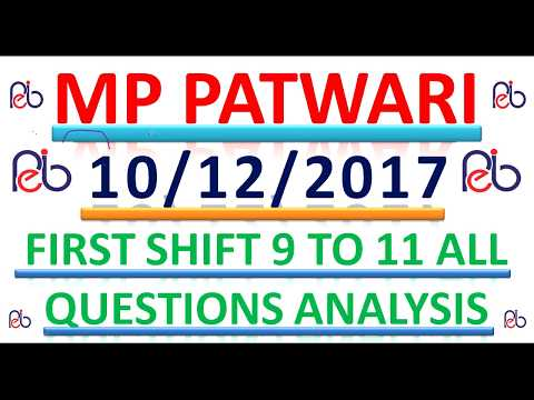MP PATWARI // 10/12/2017 // FIRST SHIFT //  ALL QUESTIONS ANALYSIS // IN HINDI