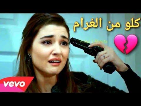 اجمل اغنية حب رومانسية حزينة جدا 2018 مراد وحياة محمد عيسى