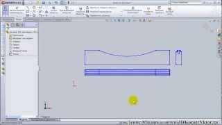 SolidWorks перевод 2D в 3D.mp4