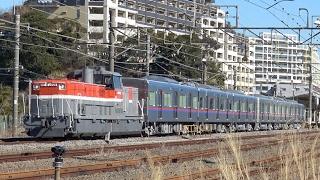 京成3000形3034編成 甲種輸送