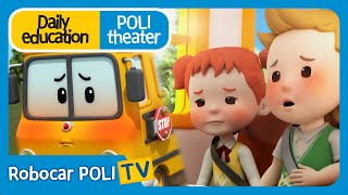 Daily education | Poli theater | Be careful of the heat.