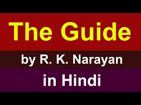 The Guide Summary In Hindi | A Novel By R. K. Narayan