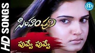 Simham Puli Movie Songs - Puvve Puvve Song - Jeeva - Divya Spandana - Honey Rose
