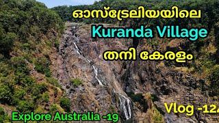 Ep:19 Explore Australia Exploring Kuranda Village in Cairns Vlog by Binnichen Thomas thumbnail