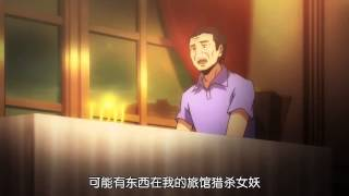 Yaoguai Mingdan Ep.10 (English Subtitles)