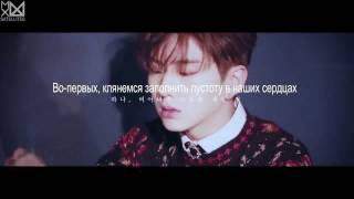 [RUS.SUB][15.03.2017][Narration Teaser] THE LAST OATH - MONSTA X