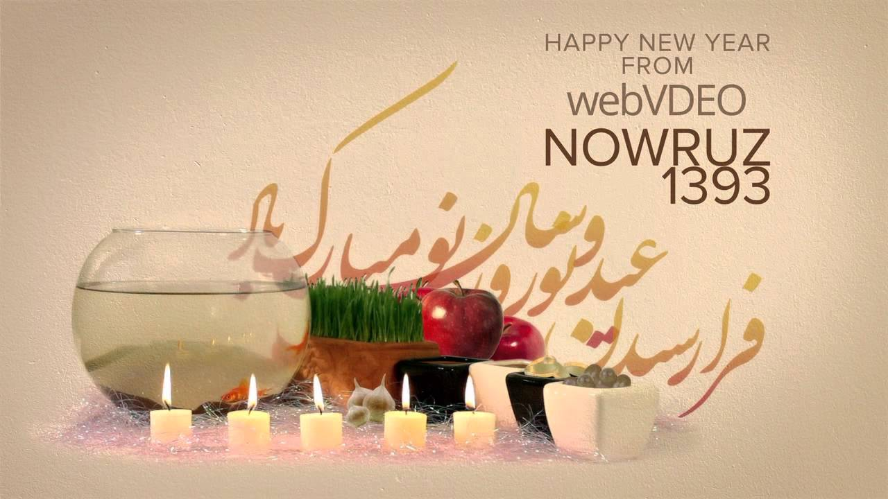 Happy nowruz persian new year webvdeo youtube happy nowruz persian new year webvdeo kristyandbryce Gallery
