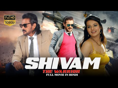 New South Indian Full Hindi Dubbed Movie | Shivam (2018) | Hindi Dubbed Movies 2018 Full Movie