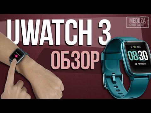 УМНЫЕ часы UMIDIGI UWATCH 3 - ОБЗОР смарт-часов из Китая - Для кого и для чего они созданы?