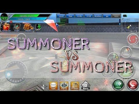 Avabel Online : Summoner Vs Summoner PVP !   TTG